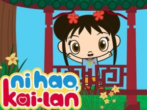 ni-hao-kai-lan